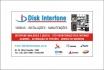 Disk Interfone Instalações e Manutenções