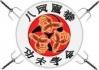 Instituto de Kung Fu Ba Feng Huang