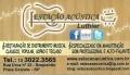Estação Acústica Luthier