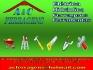 A & C Ferragens Ferramentas Eletrica e Hidraulica Ltda - Me