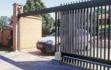Amiron Segurança Eletronica Santa Isabel Aruja Igarata e região (portão automatico-alarme-cftv-cerca eletrificada-interfone)