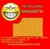 PASTELARIA MIAMOTO