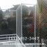 Redes de Proteção no Tamboré (11) 2621-4507 Bairro Tamboré