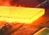 LinkSteel Representações e Negócios em Aço