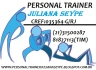 Personal Trainer Juliana Seype