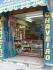 ABC  CHAVEIRO - 3232-3184