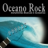 Oceano Rock Instrumentos Musicais