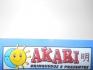 Akari Brinquedos e Presentes