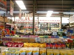 Imagens dos produtos
