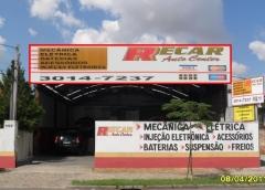 Recar auto center - foto 2