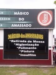 Foto 14 lava-jato - Centro Automotivo Jomano - Parceiro Auto PeÇas rj