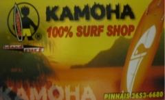 Kamoha island surf