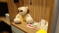 Urso de plush medio da softies brasil na casa cor 2010