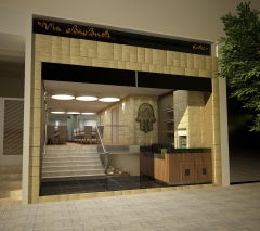 Restaurante - via babush - kosher