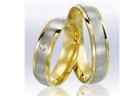 Alian�a sem solda, torneada, em ouro 18 k, para bodas ou casamento. modelo interno: anat�mica    modelo externo:abaulada largura: 4.5 mm altura 1.7 mm detalhes: sobrealian�a fosca em ouro branco e 1 diamante de 2 pontos (somente na feminina) peso: 9.0 r$ 990,00 ou em 18 x pagseguro