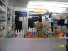 Pet shop arca de noé banho e tosa disk raÇÃo aviário e consultório veterinário em campina grande do sul - foto 7
