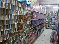 Loja mil coisas centro utilidades domestica papelaria material de escritorio papelaria doces loja de presentes brinquedos ferramentas em paranaguá - foto 11