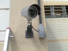 Sistemas de CFTV