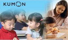 Foto 96 cursos e aulas particulares - Kumon