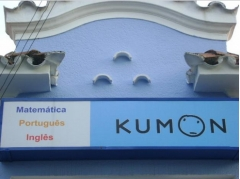 Kumon  - foto 6