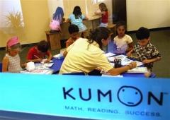 Foto 97 cursos e aulas particulares - Kumon