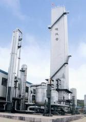 Usina de geracao de gases tipo: oxigenio,nitrogenio e hidrogenio