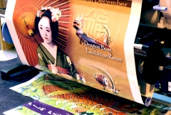 Gráfica cdc - servicos gráficos e comunicação visual - salvador, bahia - foto 13