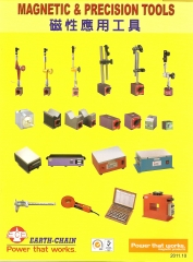 Bases magneticas, blocos v, desmagnetizador, etc...