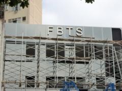 Letras em aço 1.00m alt. espessura de 15cm, instaladas na Pça da Bandeira - RJ out/2011.