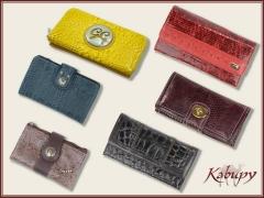 Carteiras femininas de couro - kabupy