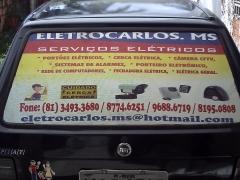 Eletrocarlos.ms - foto 17