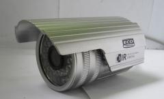 Câmera infravermelho para 30 mts ( visão noturna)