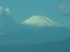 Monte fuji, no jap�o, sede da aots