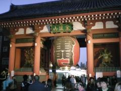 Templo de asakusa, em tokyo.