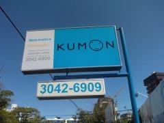 Kumon  - foto 16