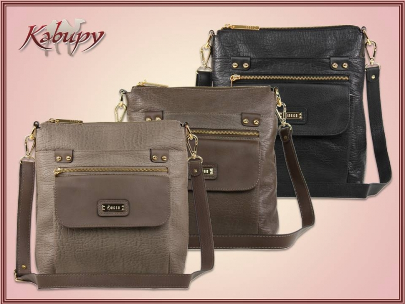 Bolsa Feminina A Tira Colo : Foto bolsas femininas tiracolo kabupy
