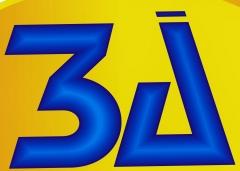 Foto 19 lojas no Goiás - Tintas 3a