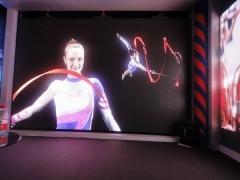 Alta resolução, de uso especial para reprodução de vídeo de alta definição, como a tv gigante