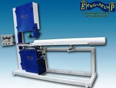 Maquina serra fita -para corte de papel higienico