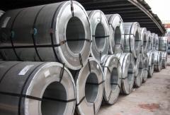 Bobina aço carbono laminada a frio