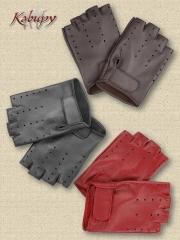 Luvas de couro - kabupy