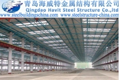 Qingdao havit steel structure co.,ltd-estruturas metálicas, galpões, barracão,  planta industriais - foto 9