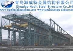 Qingdao havit steel structure co.,ltd-estruturas metálicas, galpões, barracão,  planta industriais - foto 4