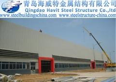 Qingdao havit steel structure co.,ltd-estruturas met�licas, galp�es, barrac�o,  planta industriais - foto 3