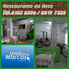 Restaurante da bete venha saborear a comida caseira mais gostosa da feira do malhado. fornecemos feijoada, carneiro, rabada, mamilo assado e muito mais. venha conferir restaurante da bete estamos localizados na central de abastecimento ala b, box 64 contato 8102 8396 / 8819 7325 restaurante da bete agradece a preferência.  visite nossa página.  http://www.uniaodemarcas.com.br/tecnologia/showproperty/1-brasil/2-bahia/2-ilheus/2-comida/2-restaurante/585-restaurante-da-bete.html