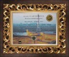 Certificado premia��o joias carmine