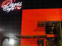 Fachada do Paris Caf� Swing Club RJ
