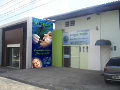 Fachada acqua orale amil dental - (84) 2030-1829