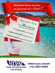 Rio quente resorts - vijac