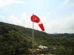Biruta sinalização